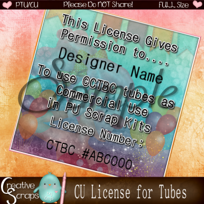 CU Tube License